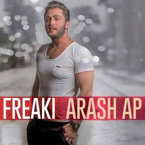 آرش AP فیریکی