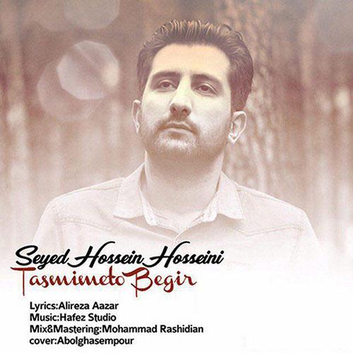 سید حسین حسینی تصمیمتو بگیر