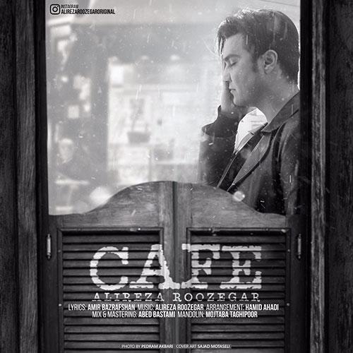 علیرضا روزگار کافه