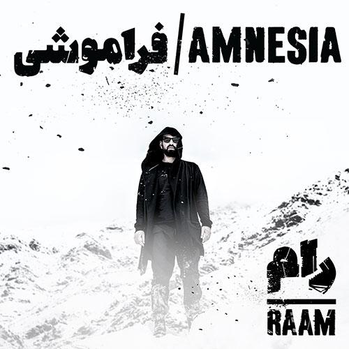 رام فراموشی