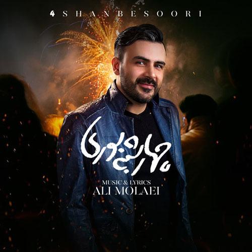 علی مولایی چهارشنبه سوری