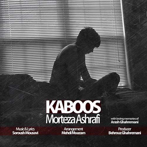 Morteza Ashrafi – Kaboos