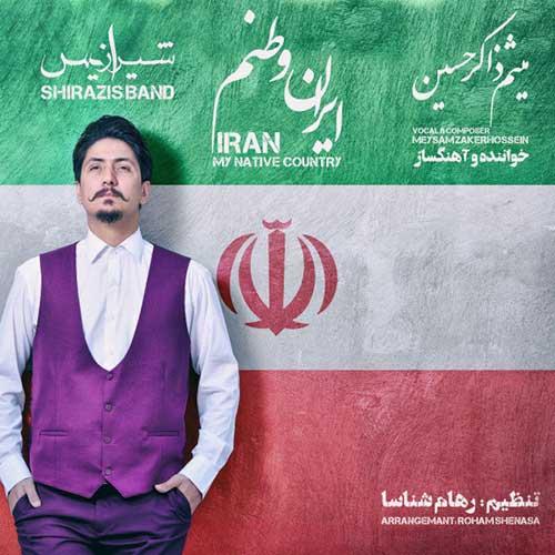 شیرازیس باند ایران وطنم