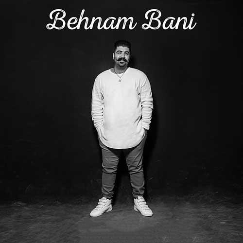 بهنام بانی و ایمان ابراهیمی ایران