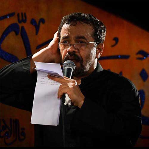 حاج محمود کریمی محرم 96