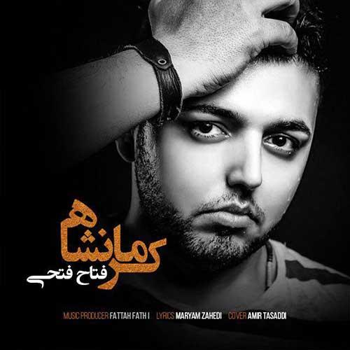 فتاح فتحی کرمانشاه
