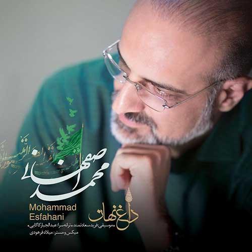ویدیو محمد اصفهانی داغ نهان
