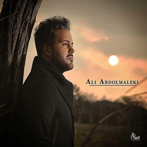 علی عبدالمالکی بارانم