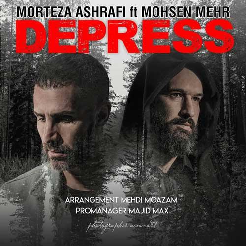 مرتضی اشرفی و محسن مهر دپرس