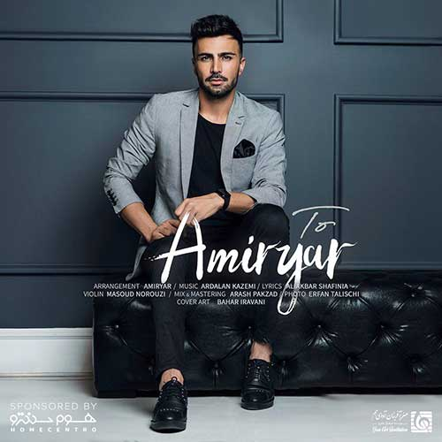 http://rozmusic.com/wp-content/uploads/2019/01/Amir-Yar-To.jpg