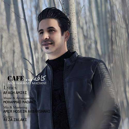 محمد مدنی کافه