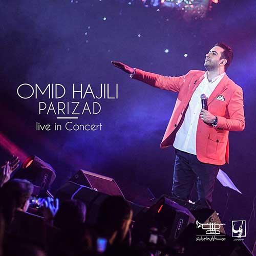امید حاجیلی پریزاد ورژن اجرای زنده