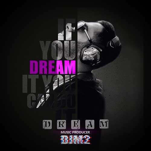 دی جی ام 2 رویا