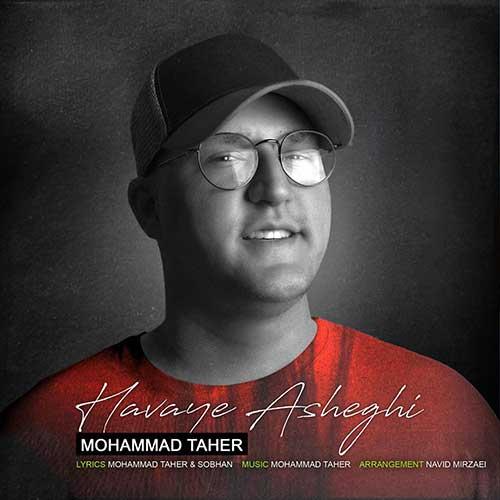 محمد طاهر هوای عاشقی