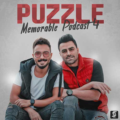 پازل بند Memorable Podcast 4