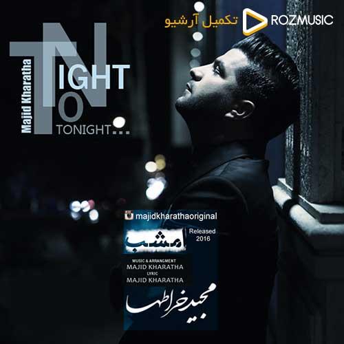 مجید خراطها امشب