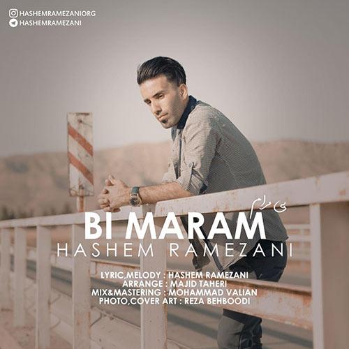 هاشم رمضانی بی مرام
