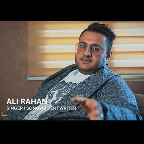 ویدیو علی رهان مصاحبه