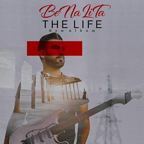 آلبوم بنالیتا زندگی