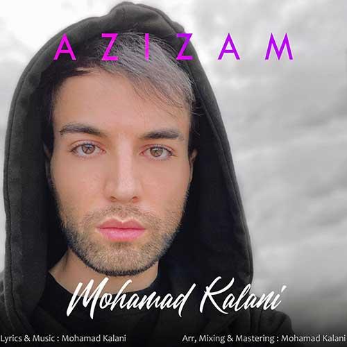 محمد کلانی عزیزم