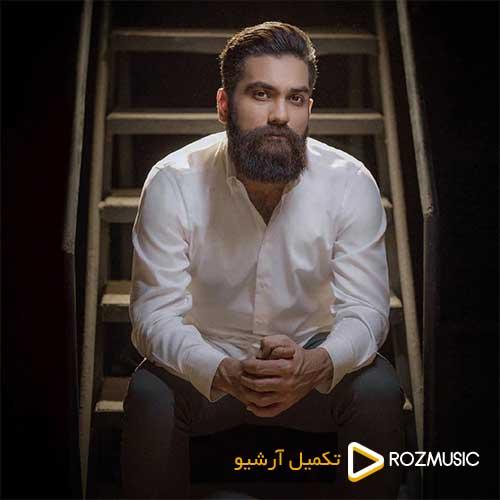 علی زند وکیلی شهزاده رویا