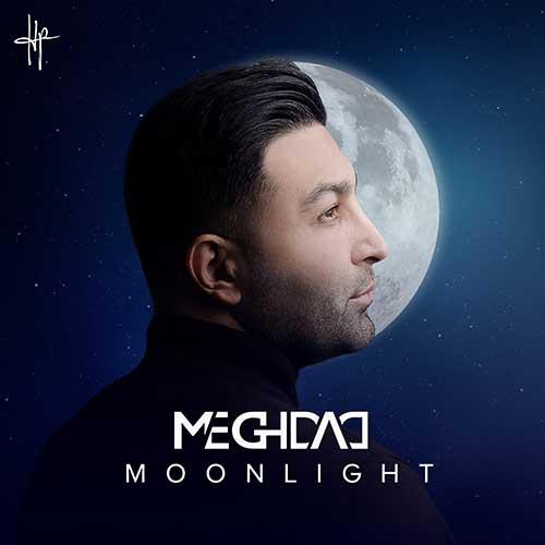 مقداد Moonlight