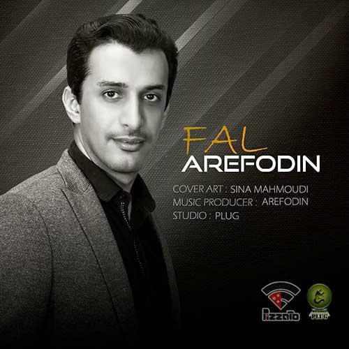 عارف الدین فال
