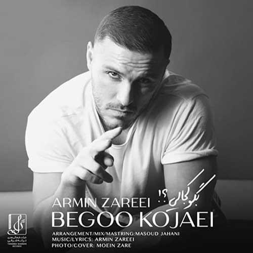آرمین 2AFM بگو کجایی