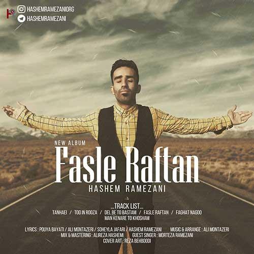 آلبوم هاشم رمضانی فصل رفتن
