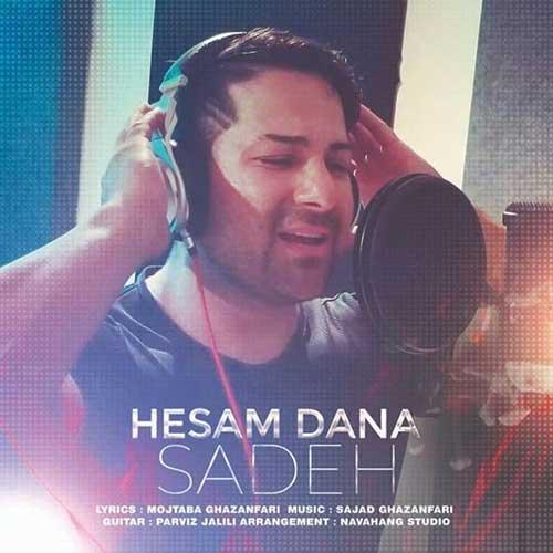 حسام دانا ساده