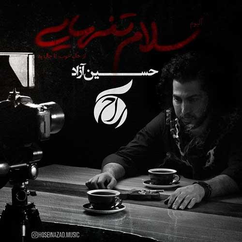 آلبوم حسین آزاد سلام تنهایی