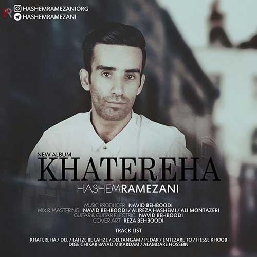 آلبوم هاشم رمضانی خاطره ها