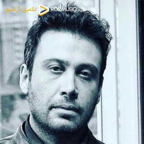 محسن چاوشی تریاق