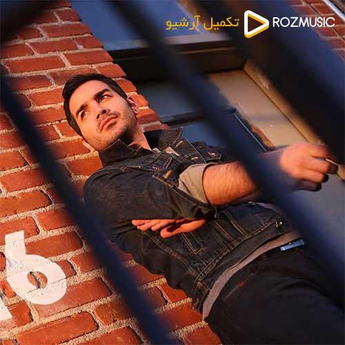 محسن یگانه خاطره بازی