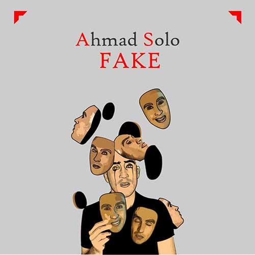 احمد سلو فیک