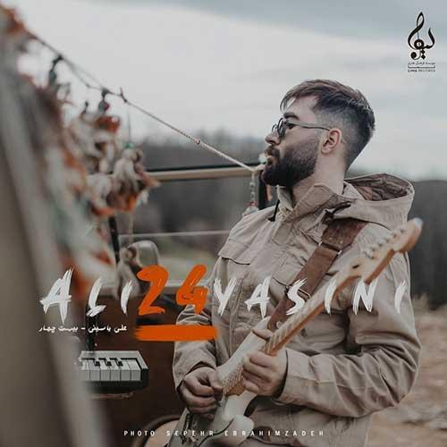 علی یاسینی الکی