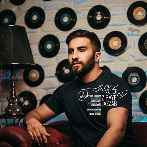 حسن موسوی زیبای جذاب