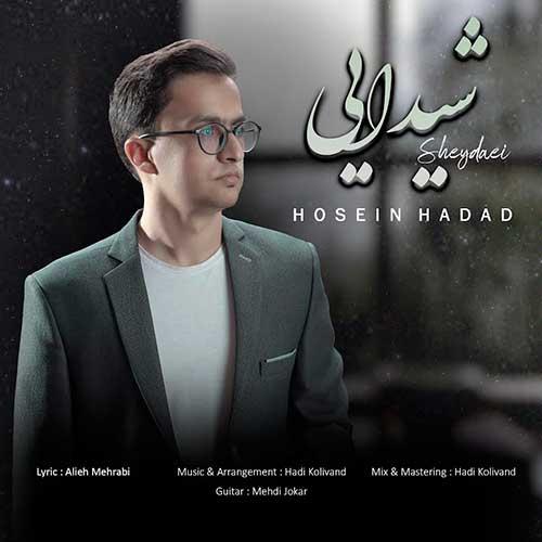 حسین حداد شیدایی