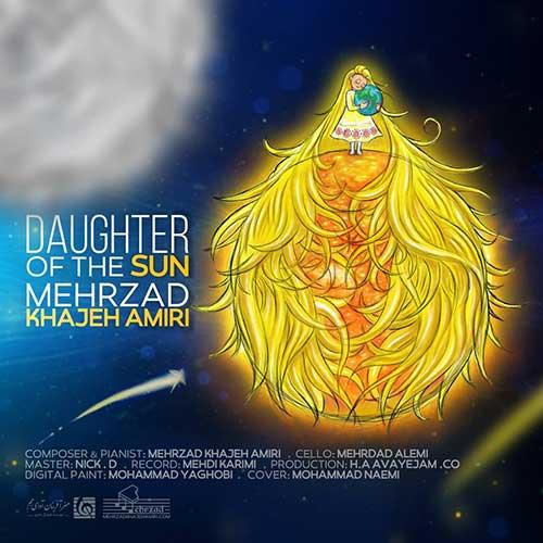 مهرزاد خواجه امیری دختر خورشید