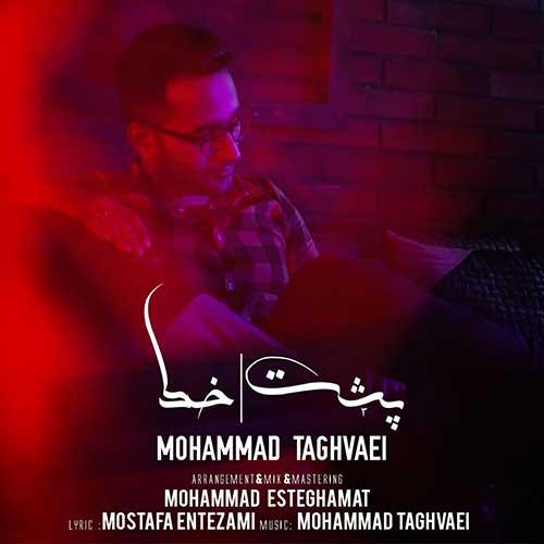 محمد تقوایی پشت خط