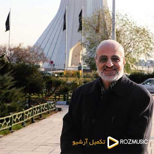 محمد اصفهانی اوج آسمان