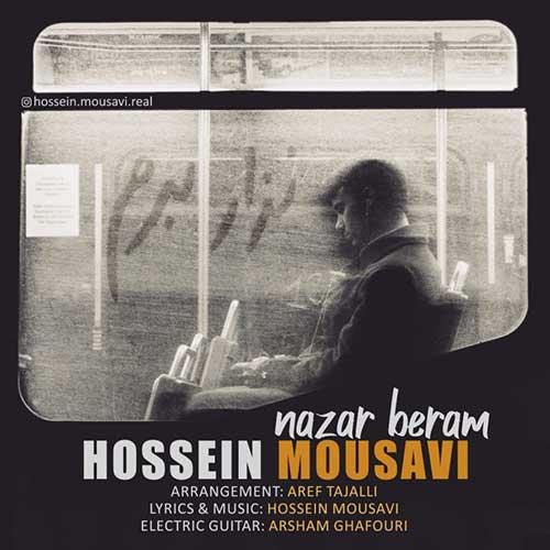 حسین موسوی نذار برم
